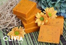 Citromfű kecsketejes szappan (90 g)